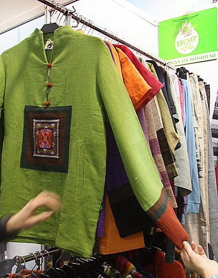 Одежда Из Конопли Купить